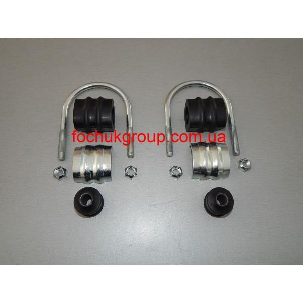 Ремкомплект переднього стабілізатора на MAN 8.150W, 8.153, 8.163...