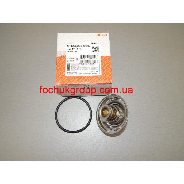 Термостат на Mercedes Atego - OM442, OM906LA, OM926LA