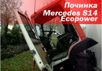 Mercedes 814 Eco power